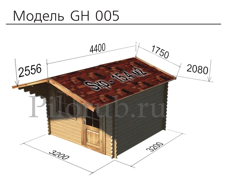 GH005